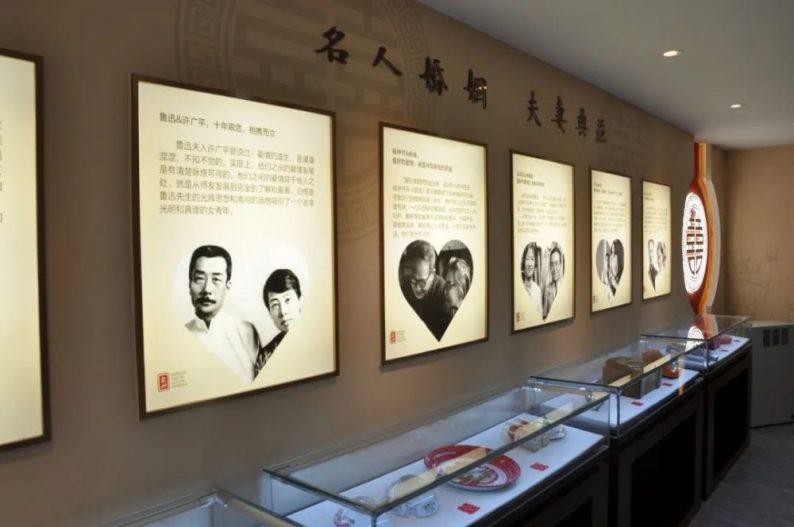 """婚俗展览馆传达""""囍""""文化,带你穿梭时代特色的婚礼景观!  第8张"""