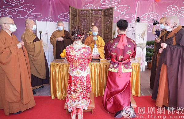 时隔一年!香港观宗寺再为新人举行佛化婚礼  第1张
