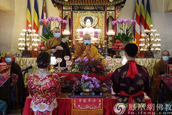 时隔一年!香港观宗寺再为新人举行佛化婚礼  第3张