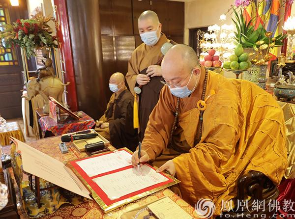 时隔一年!香港观宗寺再为新人举行佛化婚礼  第4张