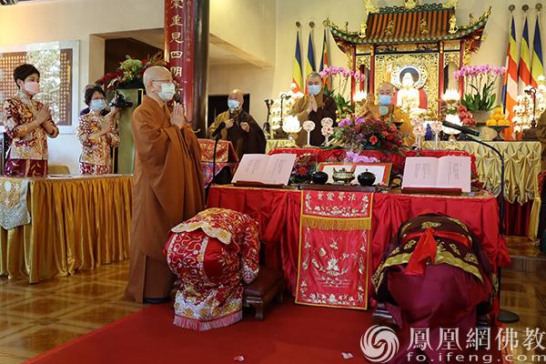 时隔一年!香港观宗寺再为新人举行佛化婚礼  第5张