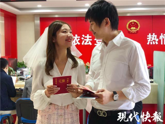 """《江苏""""双11""""婚姻登记数据》  第2张"""