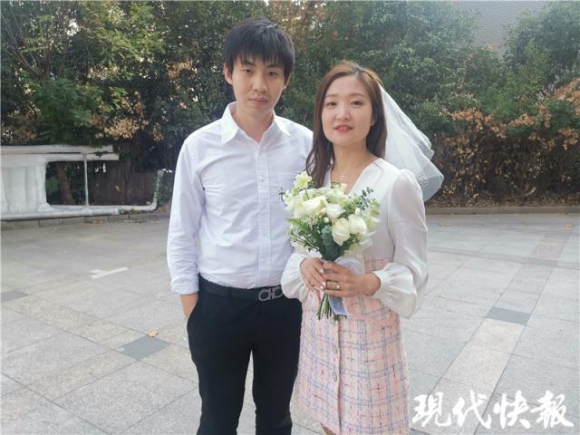 """《江苏""""双11""""婚姻登记数据》  第3张"""