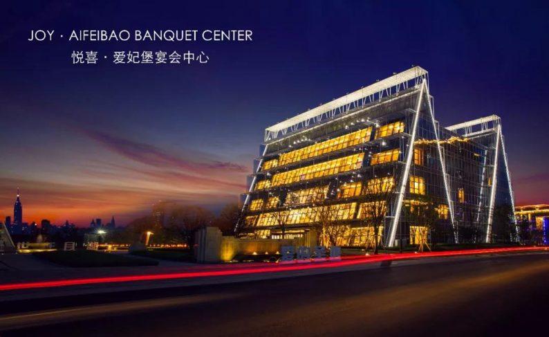 """婚礼堂发布:以""""钻石""""为元素,郑州首家一站式综合化酒店"""