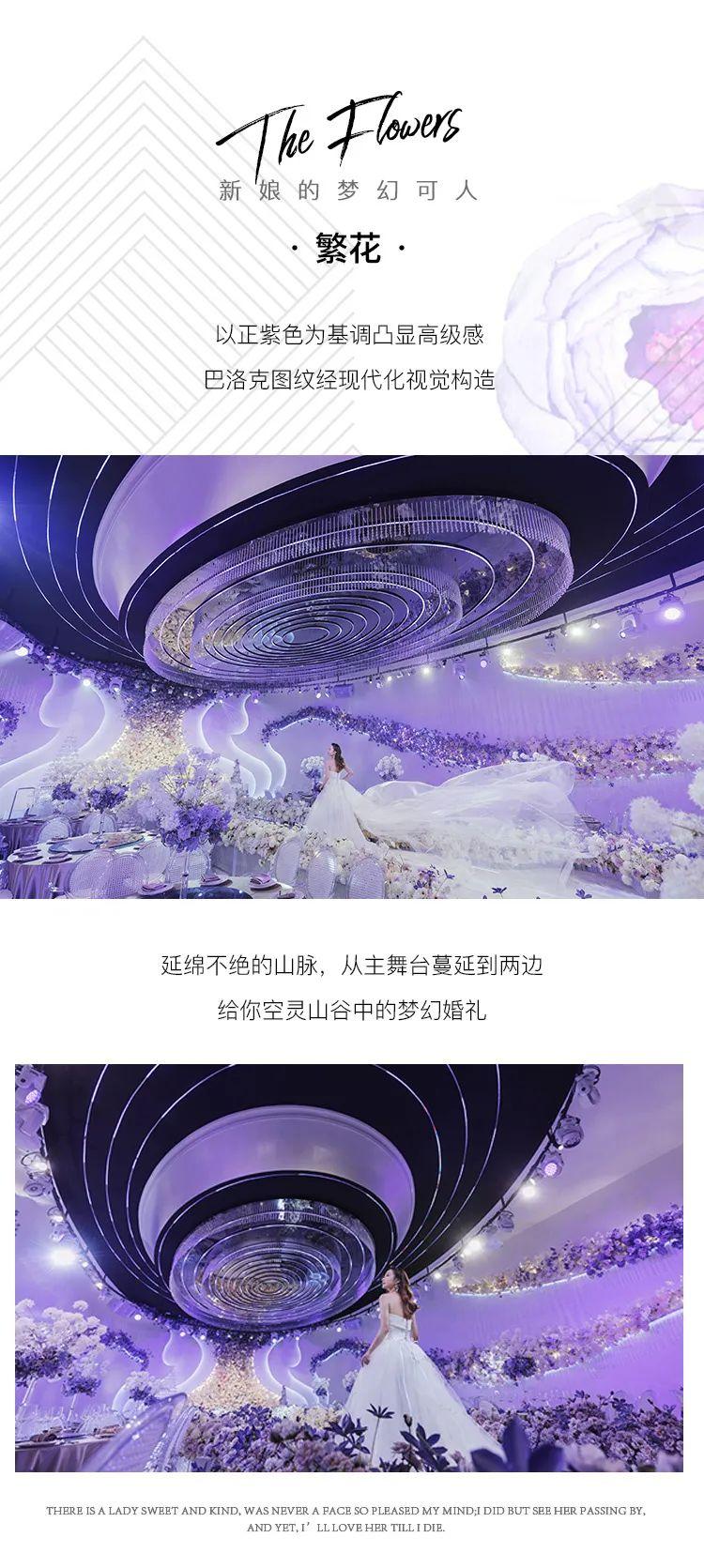 婚礼堂发布:花嫁丽舍X赖梓愈,婚礼艺术空间即将亮相  第3张