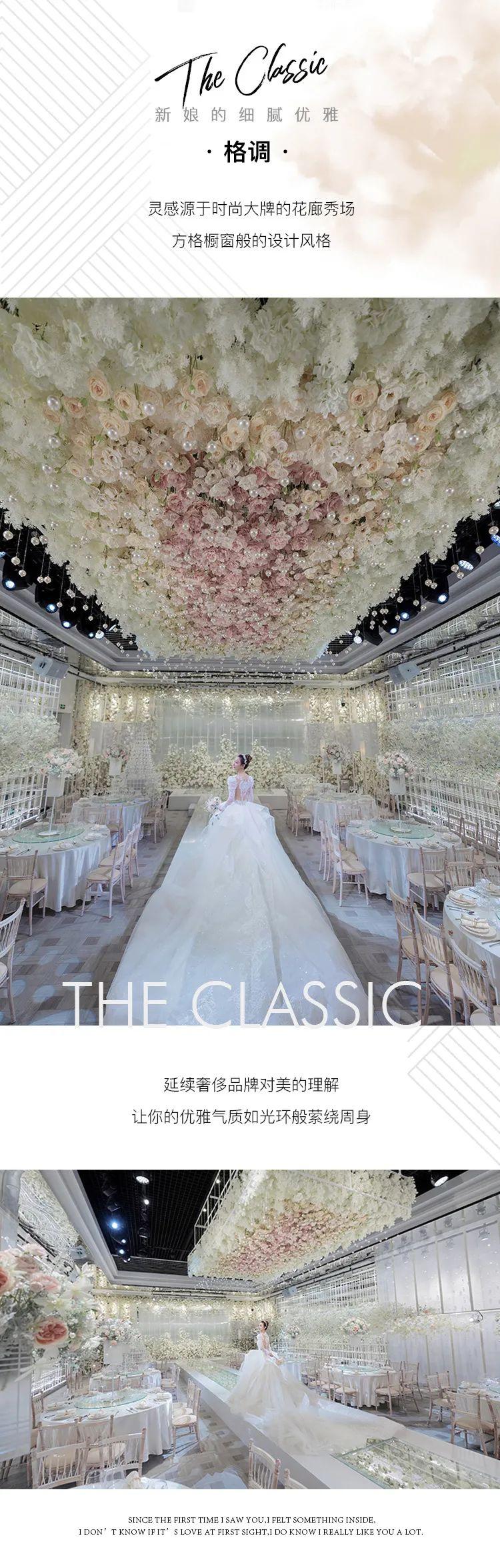 婚礼堂发布:花嫁丽舍X赖梓愈,婚礼艺术空间即将亮相  第4张