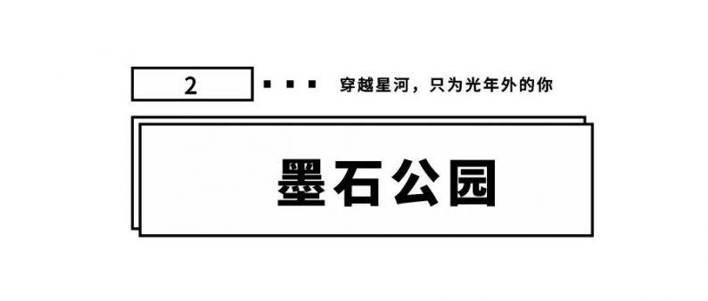 """不出国就到""""北海道""""!川西地区6个绝美网红旅拍地  第7张"""