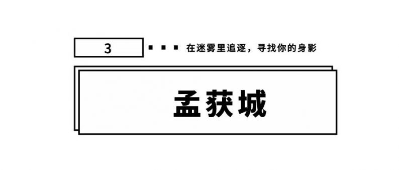 """不出国就到""""北海道""""!川西地区6个绝美网红旅拍地  第11张"""