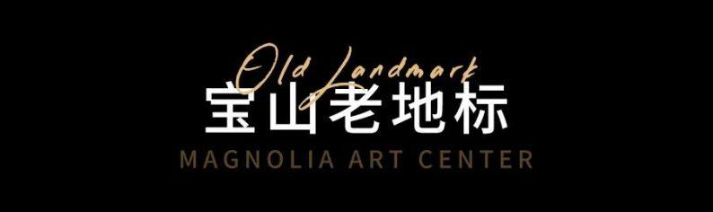 婚礼堂发布:赖梓愈设计,曼格纳4000平艺术空间全新亮相!  第19张