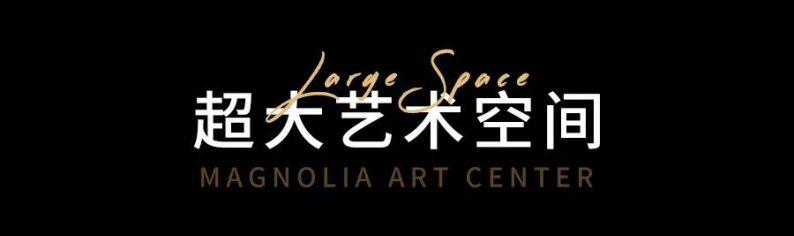 婚礼堂发布:赖梓愈设计,曼格纳4000平艺术空间全新亮相!  第21张