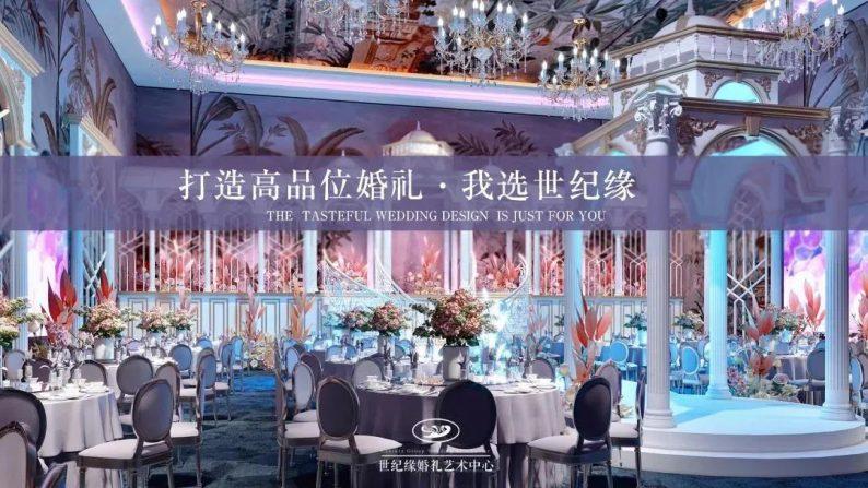 婚礼堂发布:斥资过亿!11个主题厅,又一艘宴会巨舰即将起航  第12张
