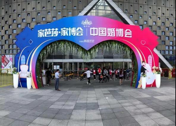 信号:上海婚博会首日成交额4.24亿!(附商家展位图)