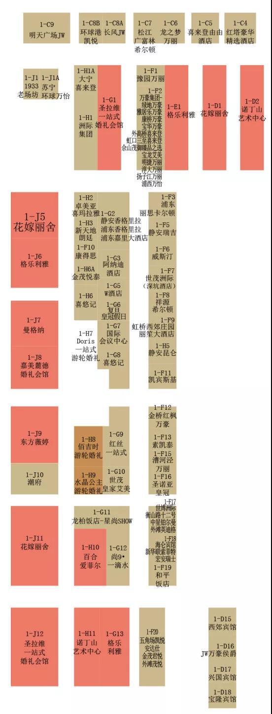 信号:上海婚博会首日成交额4.24亿!(附商家展位图)  第8张