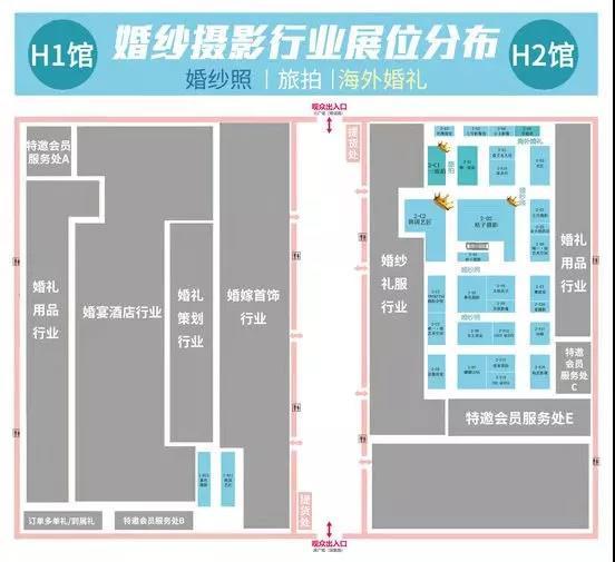 信号:上海婚博会首日成交额4.24亿!(附商家展位图)  第11张