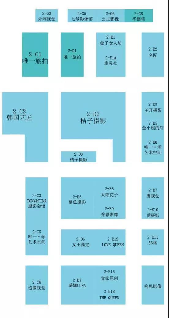 信号:上海婚博会首日成交额4.24亿!(附商家展位图)  第12张