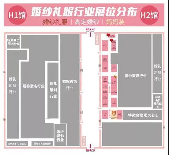 信号:上海婚博会首日成交额4.24亿!(附商家展位图)  第13张