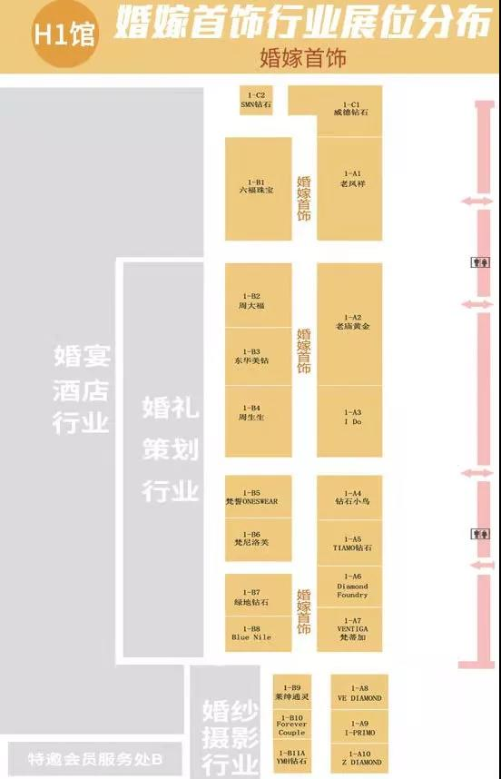 信号:上海婚博会首日成交额4.24亿!(附商家展位图)  第15张