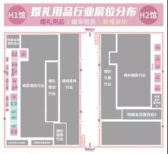 信号:上海婚博会首日成交额4.24亿!(附商家展位图)  第18张