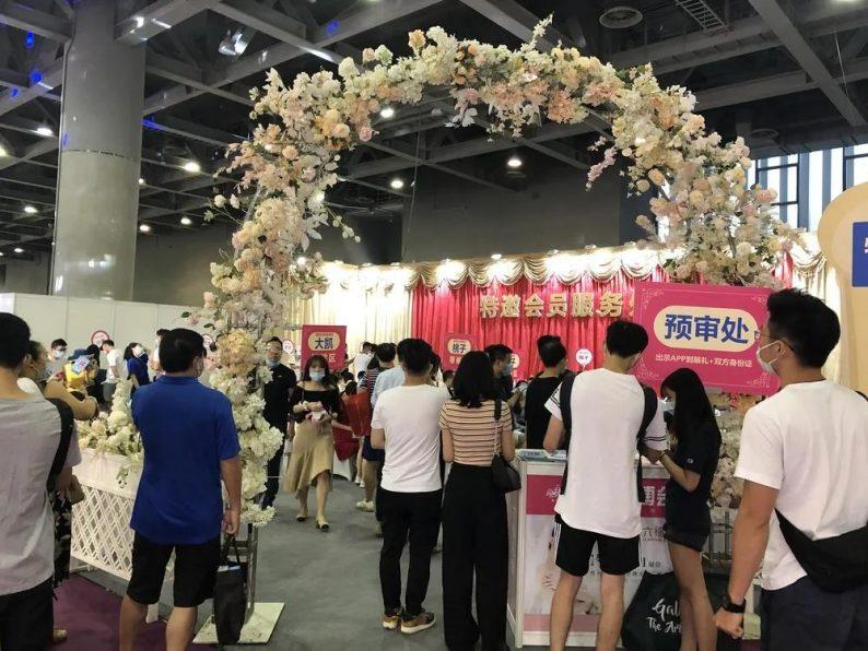 数据:广州婚博会单日成交2.65亿!(附商家展位图)