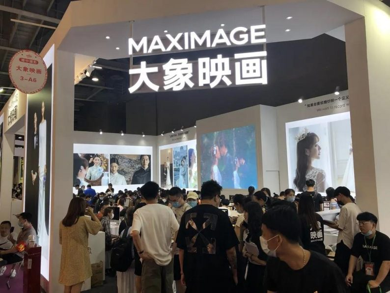 数据:广州婚博会单日成交2.65亿!(附商家展位图)  第10张