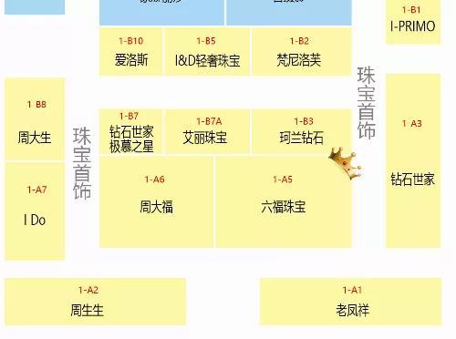 数据:广州婚博会单日成交2.65亿!(附商家展位图)  第16张
