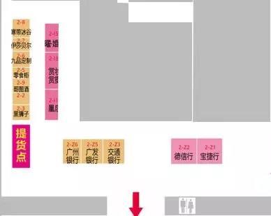 数据:广州婚博会单日成交2.65亿!(附商家展位图)  第24张