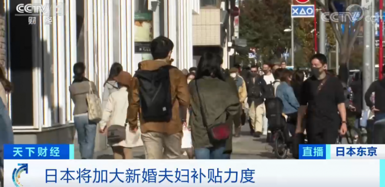 央视财经:日本婚庆行业,因疫情损失约379亿元!  第4张