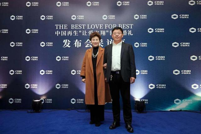 """""""让爱飞翔""""世纪婚礼盛典新闻发布会,在宁举行!  第2张"""