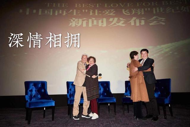 """""""让爱飞翔""""世纪婚礼盛典新闻发布会,在宁举行!  第3张"""
