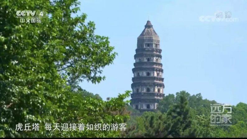 央视四套走进中国最大婚纱城!  第2张