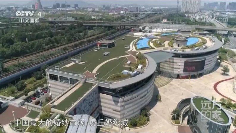 央视四套走进中国最大婚纱城!  第3张