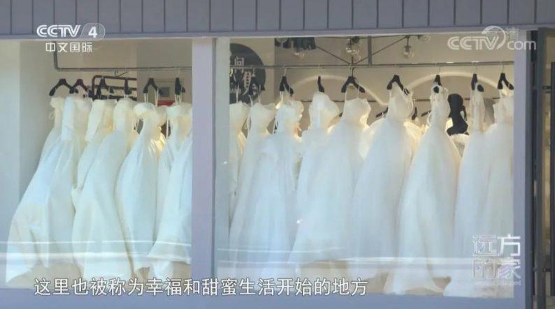 央视四套走进中国最大婚纱城!  第7张