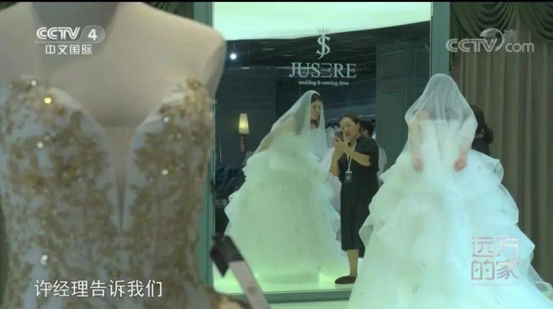 央视四套走进中国最大婚纱城!  第9张
