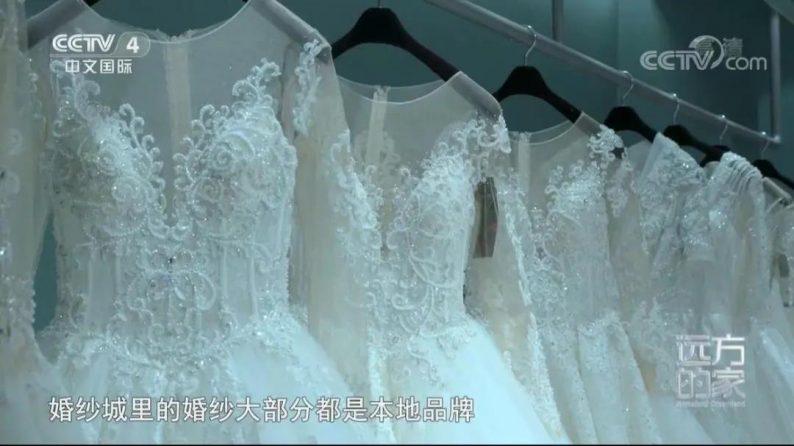 央视四套走进中国最大婚纱城!  第10张