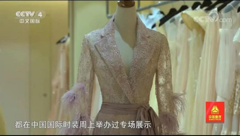 央视四套走进中国最大婚纱城!  第13张