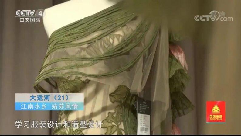 央视四套走进中国最大婚纱城!  第15张