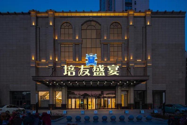 婚礼堂发布:1.2万方、8大主题厅!高邮首家主题宴会酒店