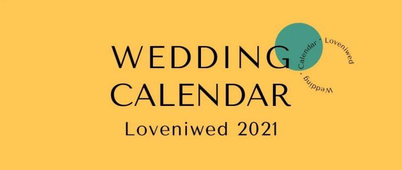 《2021年结婚吉日》全新发布!档期争夺战早已开始……