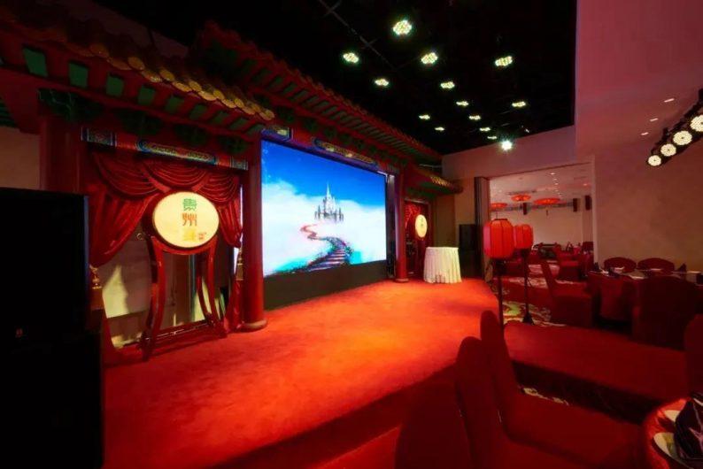 婚礼堂发布:20年餐饮老牌,仟纳集团打造7大主题宴会厅  第15张
