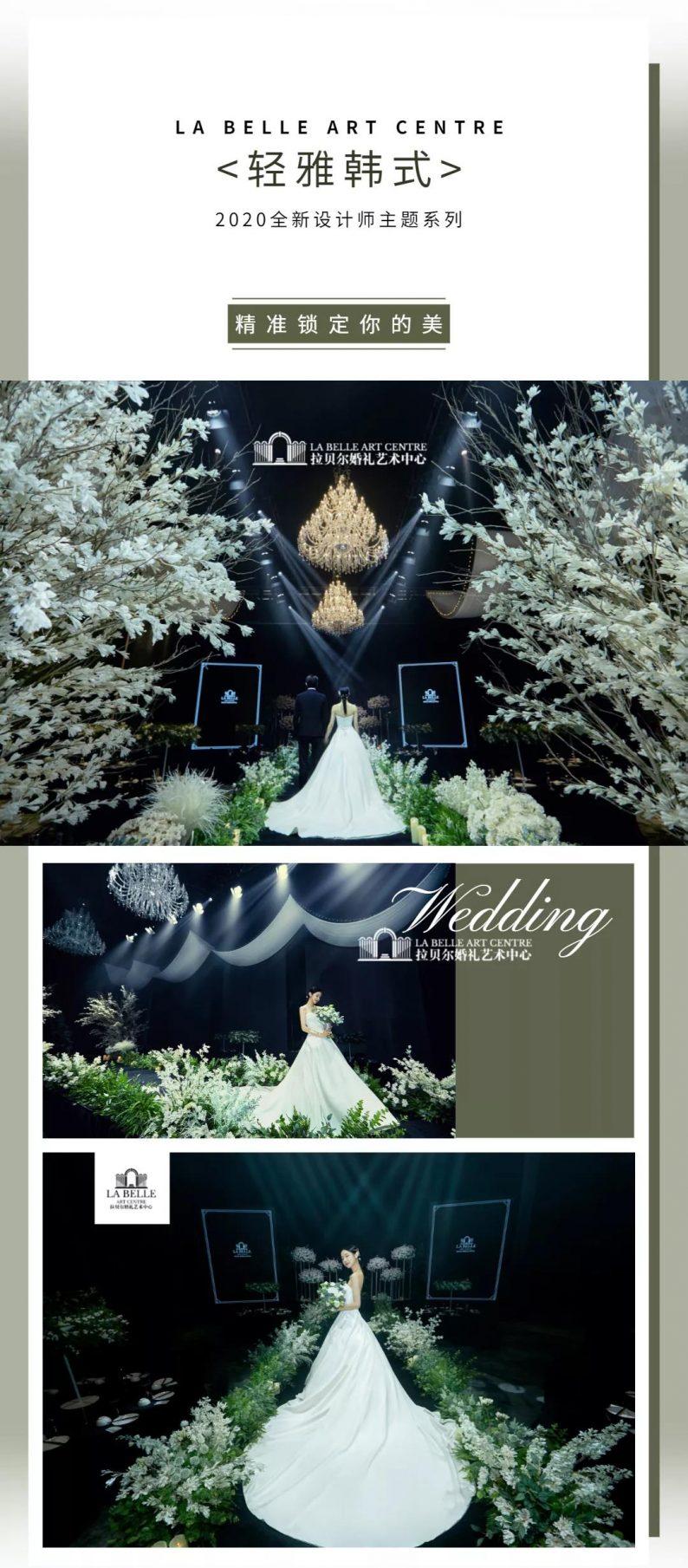 婚礼堂发布:全新风格宴会厅,备受新人瞩目  第4张