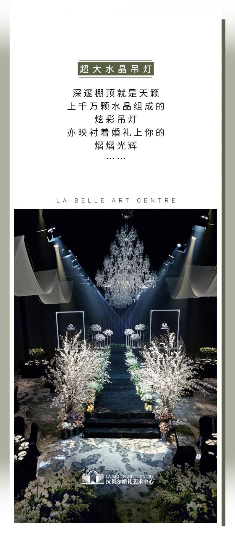 婚礼堂发布:全新风格宴会厅,备受新人瞩目  第6张