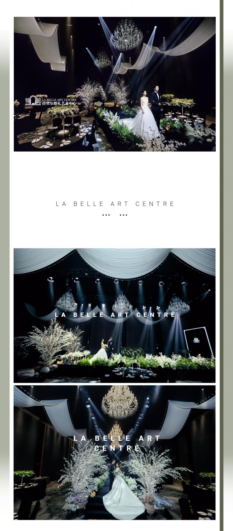 婚礼堂发布:全新风格宴会厅,备受新人瞩目  第7张
