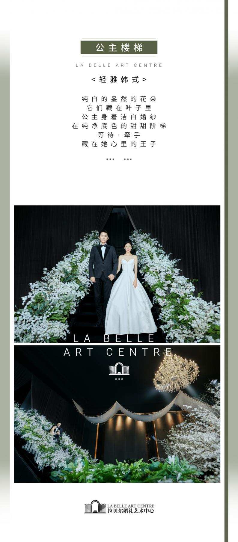 婚礼堂发布:全新风格宴会厅,备受新人瞩目  第8张