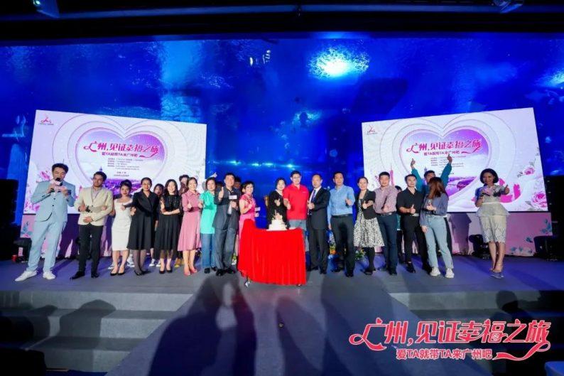 广州,打造婚庆旅游之都!