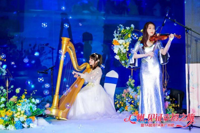 广州,打造婚庆旅游之都!  第2张