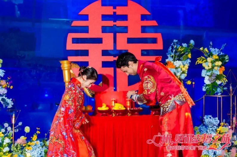 广州,打造婚庆旅游之都!  第5张