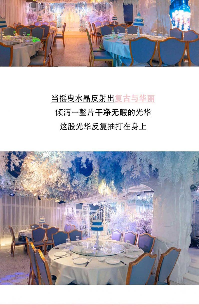 婚礼堂发布:餐饮航母+婚礼堂!打造华中区最大规模宴会厅  第39张