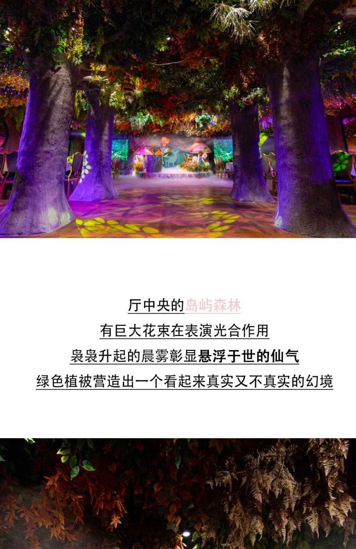 婚礼堂发布:餐饮航母+婚礼堂!打造华中区最大规模宴会厅  第43张