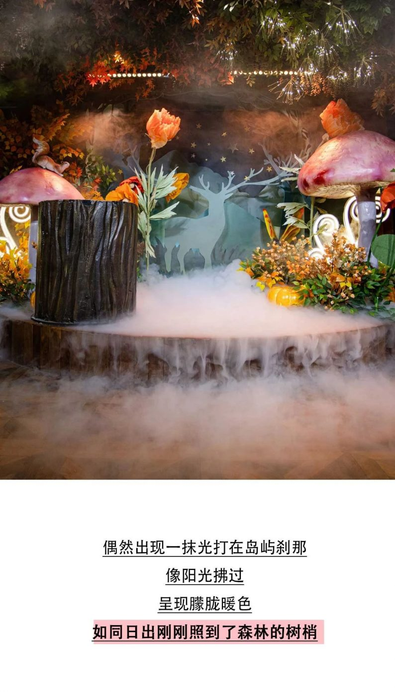婚礼堂发布:餐饮航母+婚礼堂!打造华中区最大规模宴会厅  第44张