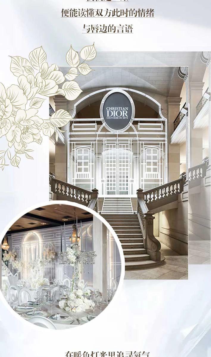 婚礼堂发布:湖锦酒楼,打造四大童话主题亲子宴会厅  第30张